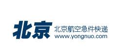 北京航空加急爱博体育官方下载图标